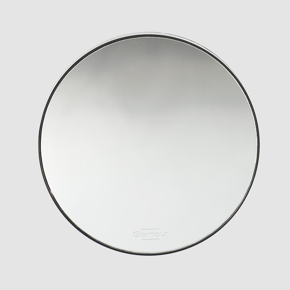Miroir grossissant x 5 avec ventouse